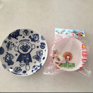 アンパンマン(アンパンマン)のアンパンマン お皿(プレート/茶碗)