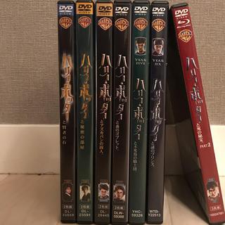ハリーポッターシリーズ DVD セット 死の秘宝PART1以外コンプリート