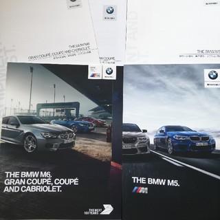 ビーエムダブリュー(BMW)のBMW M5 & M6グランクーペ/クーペ/カブリオレ カタログ(カタログ/マニュアル)
