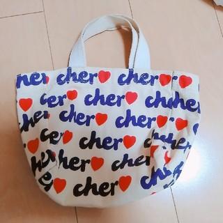 シェル(Cher)のcher♫ロゴエコバッグ♫ちょっとしたお買い物に(^^)(エコバッグ)