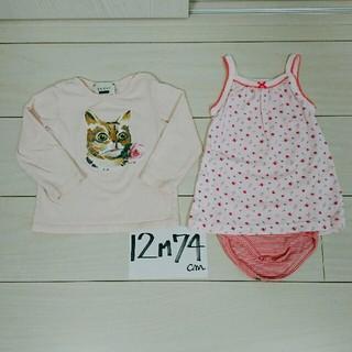 グッチ(Gucci)のグッチ プチバトー 12-18m74㎝ 2点セット Tシャツ ボディキャミ(Tシャツ)