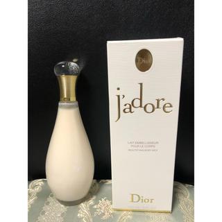 クリスチャンディオール(Christian Dior)のクリスチャン ディオール ジャドール ボディローション(ボディローション/ミルク)