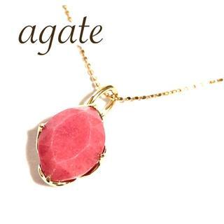 アガット(agete)のagate アガット K10PG インカローズ 薔薇のつぼみ ネックレス(ネックレス)