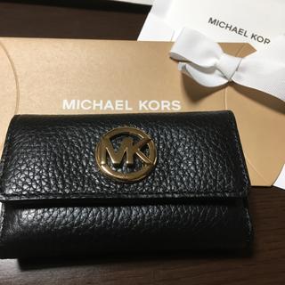 Michael Kors - マイケルコース キーケース リニューアル