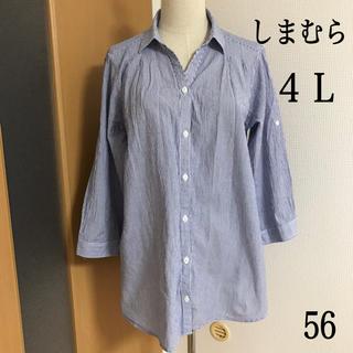 しまむら - しまむら  ストライプ  シャツ(4L)