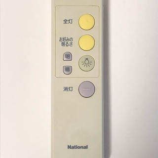 パナソニック(Panasonic)のPanasonic 照明リモコン HK9327 パナソニック(天井照明)