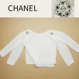 CHANEL - CHANEL  シャネル 38サイズ イタリア製 白 ニット トップス