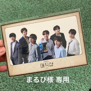 【まるぴ様】BTS ペンミ Magic Shop 非売品 LG カード