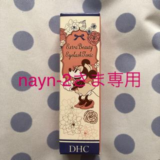 ディーエイチシー(DHC)のDHCアイラッシュトニック(まつ毛美容液)