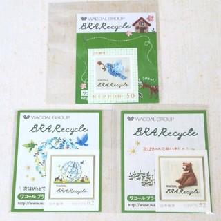 ワコール(Wacoal)の【非売品】Wacoal ワコール☆切手 セット(切手/官製はがき)