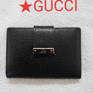 グッチ(Gucci)のGUCCIロゴプレート金具 名刺 カードケース(名刺入れ/定期入れ)