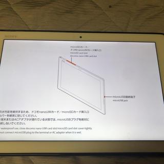エクスペリア(Xperia)のXperia Z4 tablet 本体とケース SIMロック解除 りゅう様専用(タブレット)