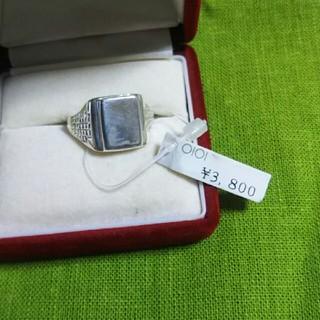 シルバー  メンズリング  銀製  未使用(リング(指輪))