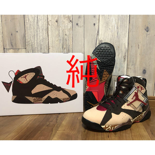 ナイキ(NIKE)のNIKE AIR JORDAN 7 RETRO PATTA【28.0cm】(スニーカー)