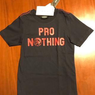 ディーゼル(DIESEL)の新品☆ディーゼル Tシャツ サイズ 16Y 170センチ SからM相当(Tシャツ/カットソー)