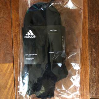 アディダス(adidas)の靴下3P(ソックス)