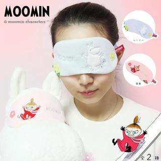 ムーミンのアイマスク