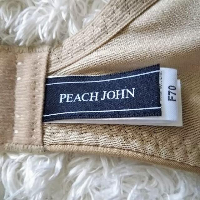 PEACH JOHN(ピーチジョン)のはみ肉グイ寄せレーシィTシャツブラ【PEACH JOHN】 レディースの下着/アンダーウェア(ブラ)の商品写真