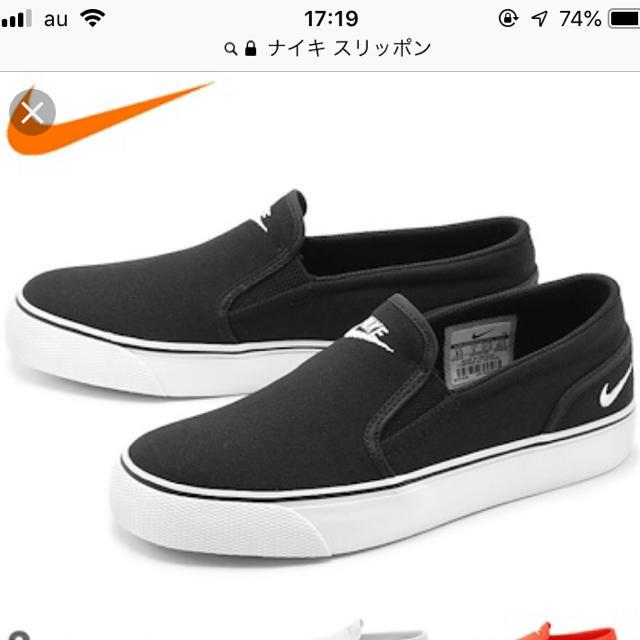 NIKE(ナイキ)のナイキスリッポン 新品25.5センチ ブラック 新品 レディースの靴/シューズ(スニーカー)の商品写真