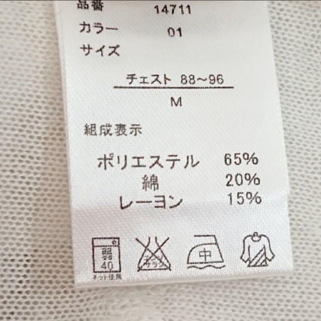 しまむら(シマムラ)の新品 しまむら メンズ トップス♥️M ユニクロ GU アベイル メンズのトップス(Tシャツ/カットソー(七分/長袖))の商品写真