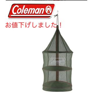 Coleman - ☆新品未開封☆ コールマン ハンギングドライネット