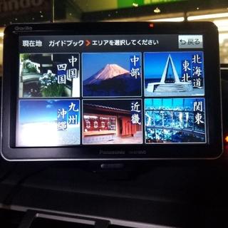 パナソニック(Panasonic)のポータブルナビ CN-G1100VD Panasonic gorilla(カーナビ/カーテレビ)