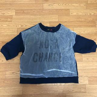 エルディーエス(LDS)のL.D.S. トップス(Tシャツ(半袖/袖なし))