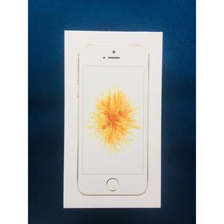 iPhone SE 64G GOLD 空箱
