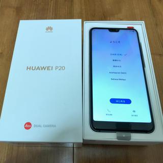 ANDROID - 新品未使用 SIMフリー Huawei P20 EML-L29 ブルー