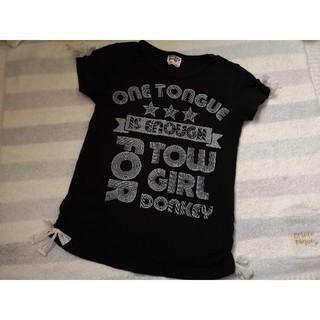 Donkey Jossy - Donkey jossy♡Tシャツ 黒