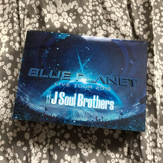 サンダイメジェイソウルブラザーズ(三代目 J Soul Brothers)の三代目 J SoulBrothers LIVE TOUR BLUE PLANET(ミュージック)