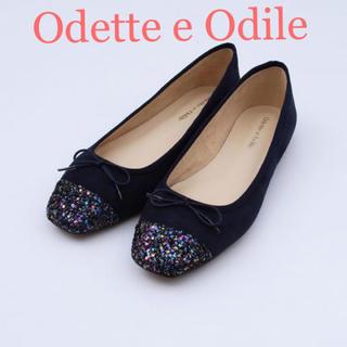 Odette e Odile - コクーン フラットシューズ バレエシューズ オデット エ オディール