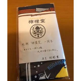 コカコーラ(コカ・コーラ)の檸檬堂 オリジナル風呂敷 5枚セット(ノベルティグッズ)