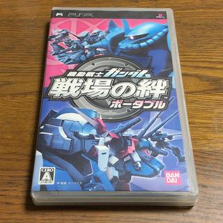 バンダイ(BANDAI)の《PSPゲームソフト》BANDAI 機動戦士ガンダム 戦場の絆 ポータブル(携帯用ゲームソフト)