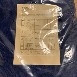 ムジルシリョウヒン(MUJI (無印良品))の綿シェニール/ブルー ワイドアーム用ソファカバー(2.5シーター用)(ソファカバー)