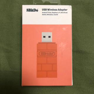 Nintendo Switch - 8bitdo ワイヤレス アダプター ファームウェア最新版