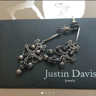 Justin Davis - 最終限界価格‼️Justin  Davisスカル&クラウン❗シャンデリアピアス