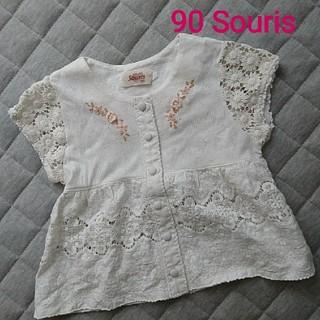 Souris - 90*ブラウス