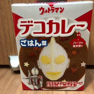 バンダイ(BANDAI)のウルトラマンデコカレー(調理道具/製菓道具)