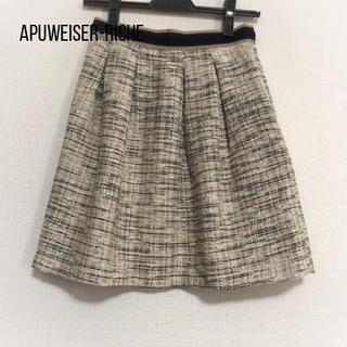 Apuweiser-riche - アプワイザーリッシェ ミニスカート サイズ1 S レディース美品