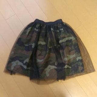ジーユー(GU)のGU GIRLS 迷彩×チュールスカート130(スカート)