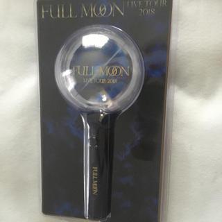 三代目 J Soul Brothers - FULLMOON ペンライト