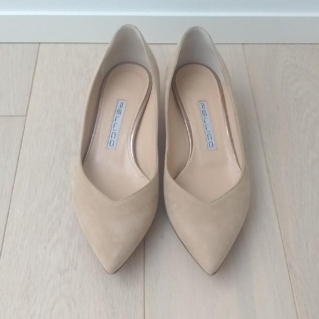 PELLICO(ペリーコ)のPELLICO パンプス ベージュ 35 1/2 レディースの靴/シューズ(ハイヒール/パンプス)の商品写真