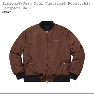 Supreme - Supreme Jean Paul Gaultier  MA1 M ブラウン