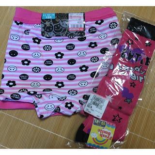 シマムラ(しまむら)の120パンツ 下着 と靴下(靴下/タイツ)