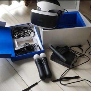 PlayStation VR - 【送料込】ps vr エキサイティングパック CUHJ-16005