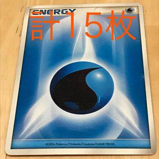 ポケモン(ポケモン)のポケモンカード 水エネルギー(カード)
