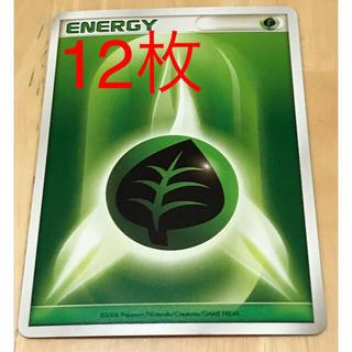 ポケモン(ポケモン)のポケモンカード 草エネルギー(カード)
