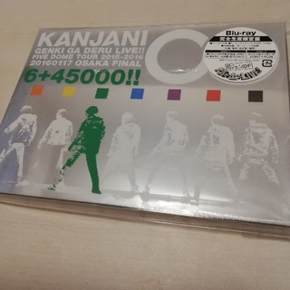 関ジャニ∞ - 関ジャニ∞ベスト盤アルバム『元気が出るLIVE』Blu-ray 完全生産限定盤