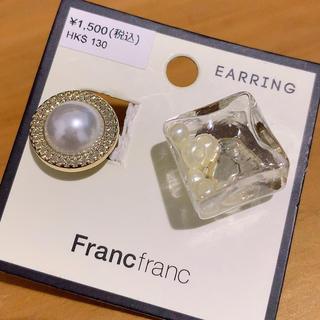 フランフラン(Francfranc)のFrancfranc イヤリング(イヤリング)